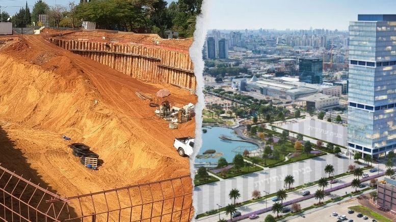 פרויקט בזל פארק בפתח תקווה